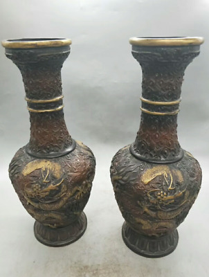 43cm collect China brass bronze Copper Handmade Gilt vase bottle jardiniere AAMG