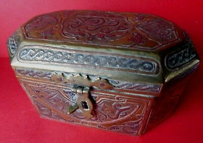 Antique Inlaid Persian / Islamic Casket, Arabic Script, Silver And Copper Inlay