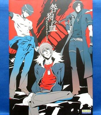 Togainu no Chi Official Visual Fan Book /Japanese Anime Illustrations Art Book