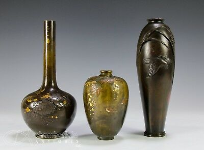 Lot Of Three Antique Japanese Bronze And Mixed Metal Vases W Fine Detail
