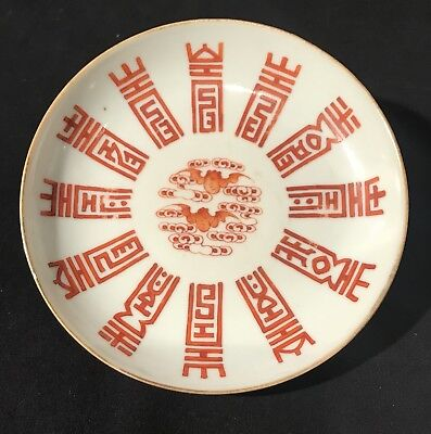 Antique Chinese Hand painted Red Bat Porcelain Plate