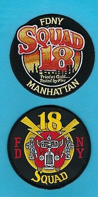 New York City Fire Department Squad Company 18 Patch Set ~ Manhattan ~ Awesome