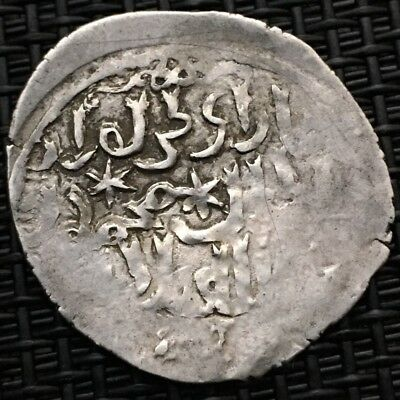 Unknown Medieval Ancient Islamic Silver Hammered Coin, 25 X 23 mm, 2.1 g.