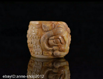 3.3CM Chinese natural HeTian white Jade Hand-carved beast Face Finger Ring AWLT