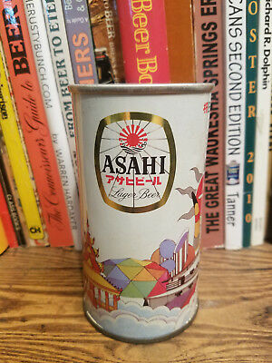 Asahi 350ml Pull Top Pull Ring Beer Can  OI Bottom Lid  Rare Future City design