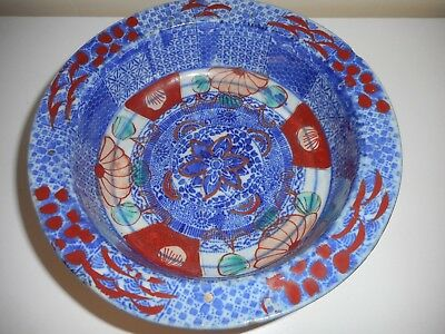 A Very Rare Antique Japanese Imari Bowl Late Edo To Early Meiji Period