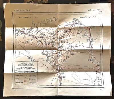 Vintage Automobile Club of Egypt  Road map of lower Egypt ( Delta ) 1963