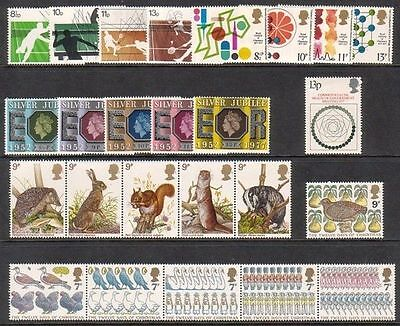 SG1022-5/9-1049 1977 COMMEMORATIVE YEAR SET~ 6 Sets  Unmounted Mint.