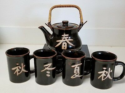 Japanese Tea Pot with 4 Large Cups