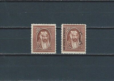 MIDDLE EAST Iraq Irak Faisal I One rupees postage and official stamp pair