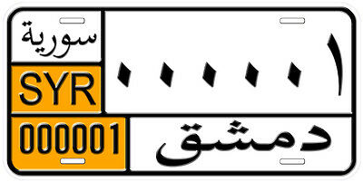 Syria 000001 Aluminum Any Text Personalized Novelty Car License Plate