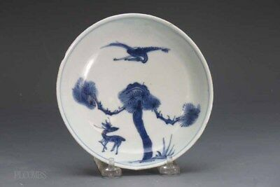 Chinese Tianqi-Late Ming Blue and White Bird & Deer Dish Marked #96