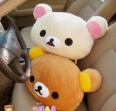 ~Cute Rilakkuma San-X Relax Bear Head Plush dolls Cushion Pillow Beige 1pcs~