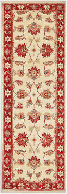 Traditional Hand-Knotted Oriental Runner Area Rug Beige/Red Color Size (2.5 x 7)