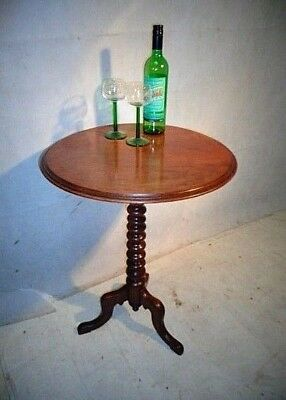ANTIQUE VICTORIAN MAHOGANY WINE TABLE c1880-1900 SOFA TABLE END TABLE HALL TABLE