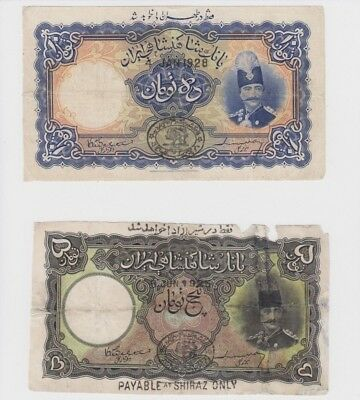 Middle east two rare repaired banknotes.