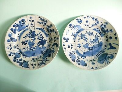 Antique Chinese Porcelain Plate + similar a/f......................ref.1229