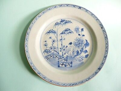 Antique Chinese Porcelain Plate, fence with tree..................ref.1232