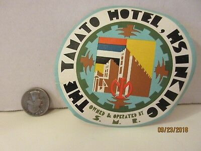 "VINTAGE ""TOMATO HOTEL"" LUGGAGE LABEL Steamer Trunk 1900's Tag, OLD ASIA?"