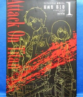 Attack on Titan TV Anime Illustrations 1 Included Story 1-3 /Japanese Art Book