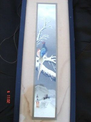 Delightful Antique Japanese Framed and Glazed Watercolour Painting with Red Seal