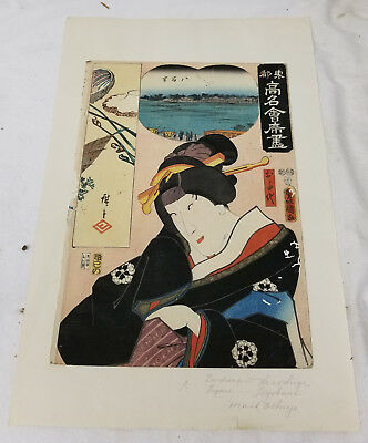 Antique Japanese Woodblock Print Toyokuni Hiroshige Signed Landscape Maid Ochiyo