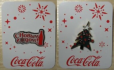 Coca Cola Russia 2016 pin set Happy New Year & X-mas Tree