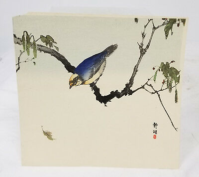 Antique Vintage Japanese Woodblock Bird on a Branch Signed