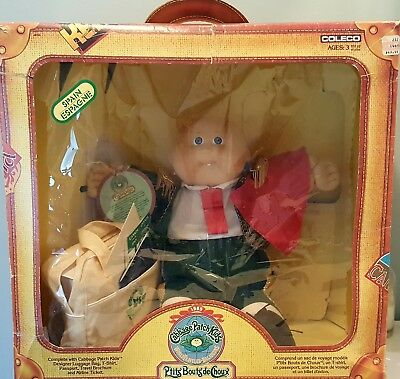 RARE CABBAGE PATCH WORLD TRAVELER SPAIN 1985 IN BOX Coleco VINTAGE COMPLETE