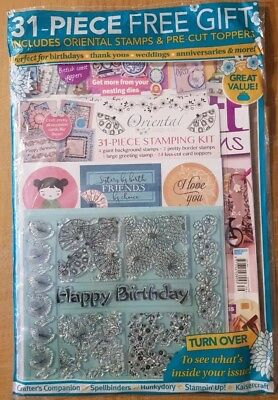 Papercraft inspirations Magazine - Issue 179 - July 2018 + Free 31 Piece Gifts