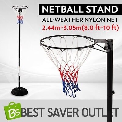 Portable Basketball Hoop Net System Stand Pole Height Adjustable Netball Ring