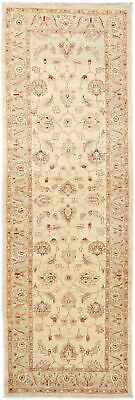 Traditional Hand-Knotted Oriental Chobi Runner Area Rug Beige Color (2.5 x 8)