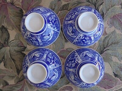 4 Vintage Asian Chinese Porcelain Blue & White Flower Footed Rice Bowls