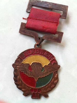 1946National Revolutionary Paratrooper Command Awarded Central Plains War Medal