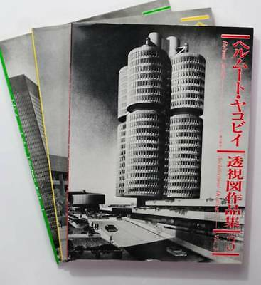 Japanese book - Perspective view anthology - Helmut Jacoby 3 volume