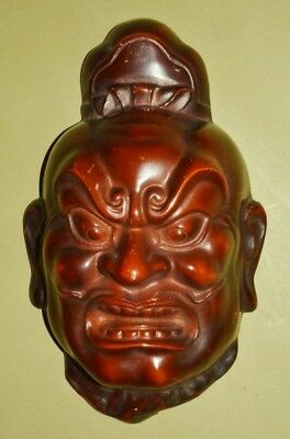 JAPANESE Mask Iron Asian Red Face fellow Fudo Myoou Antique Japan Angry c431