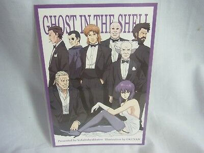 GHOST IN THE SHELL Special Limited Post Card Motoko Kusanagi Section 9 Brand-New