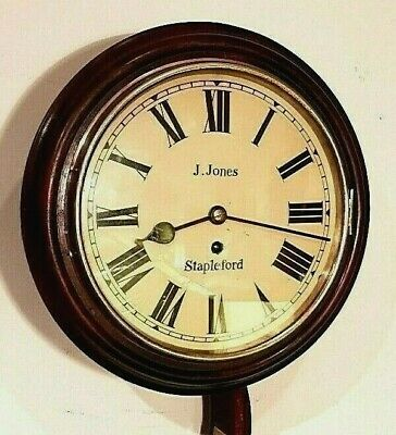 10 inch Dial Wall Clock 10 inch  Antique W & H German   Fusee Victorian