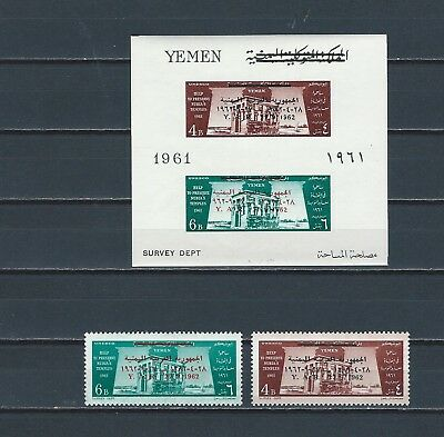 Middle East Yemen mnh stamp set with sheet - Nubia - UNESCO with YAR ovpt