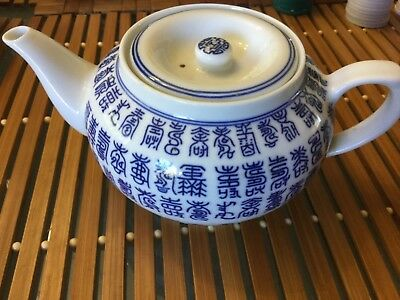 Choice of 4 porcelain teapots unusual designs, makers mark on two, NWOT