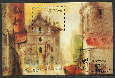 Macao #864 MNH Complete S/Sheet - Painting
