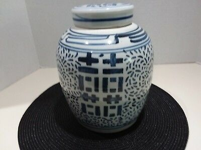 Antique Chinese Blue & White Porcelain Double Happiness Ginger Jar Kangxi