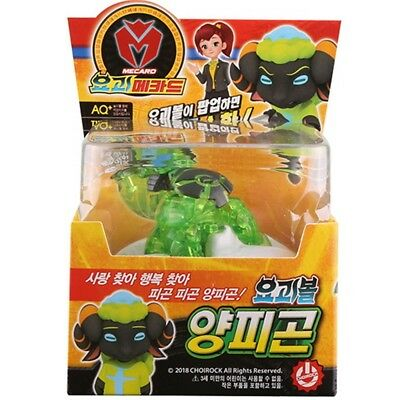 BRAND NEW Ghost Mecard DALLIMA Horse Ghost Ball Transformer Toy Kids Free Gift