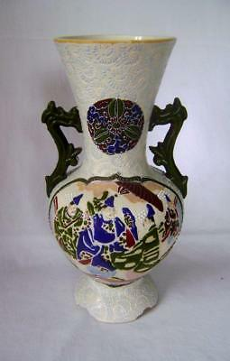Antique Japanese Satsuma Pottery Vase with raised enamels  C19th: Excellent