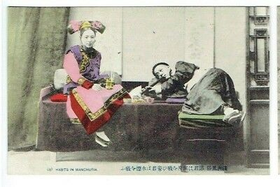 Old Chinese Postcard Opium Smokers Manchuria North East China Vintage C.1910