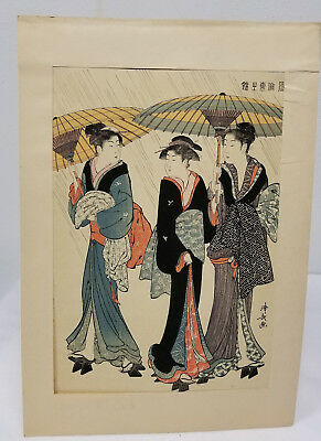 Antique Vintage Japanese Woodblock Print Toyokuni Hiroshige Signed