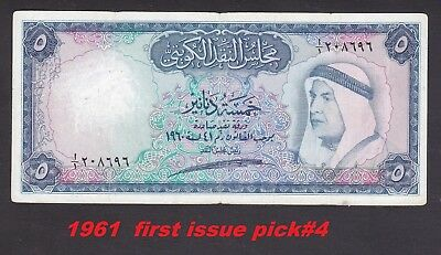 Kuwait 5 dinar 1961 currency board  A/1  first issue  pick#4  VF RARE