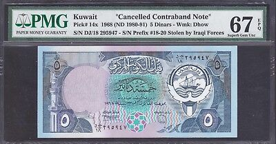 Kuwait 5 dinar 1980 - 1991  CENTRAL BANK   3rd. issue  pick#14x  PMG UNC 67 EPQ