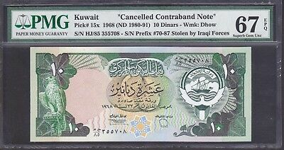 Kuwait 10 dinar 1980 - 1991  CENTRAL BANK   3rd. issue  pick#15x  PMG UNC 67 EPQ