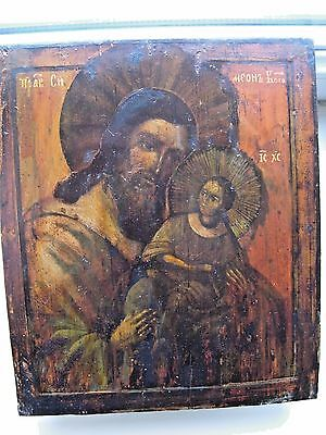 "Antique 19c Russian Orthodox Hand Painted Wood Icon ""Simeon the Baptist"""